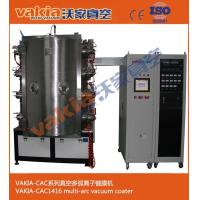 Buy cheap Mosaic Ceramic Tiles Gold Silver Plating Equipment / Vacuum Plating Deposition Machine from wholesalers