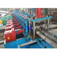 Buy cheap 20 M / Min Guardrail Roll Forming Machine 15 Stands Servo Feeding Device product