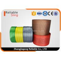 Buy cheap Single Ply Synthetic Woven Polyester Sling Webbing Straps Colorful Flat  Industrial Webbing from wholesalers