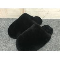Buy cheap Winter Slippers Warm Women'S Fuzzy Slippers , Closed Toe Fuzzy House Slippers  from wholesalers