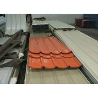 Buy cheap OEM Corrugated Steel Roofing Sheets Color Steel Plate For Roof And Wall from wholesalers