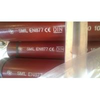Buy cheap SML Pipes/ EN877 Pipe/Cast Iron DIN19522 Pipes from wholesalers