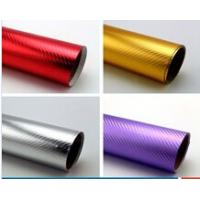 Buy cheap 140gsm High Quality Car Wrap 4D Carbon Fiber Film from wholesalers