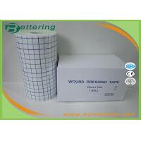 Buy cheap Hypoallergenic Medical Supplies Bandages Non Woven , Medifix Wound Dressing Tape Roll from wholesalers