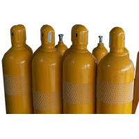 Buy cheap Corrosive High Pure Ammonia , Liquid Ammonia Can Be Used As A Refrigerant from wholesalers