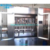 Buy cheap Automatic linear type oil shoe polish filling machine for olive cooking sunflower oil in from wholesalers