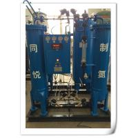Buy cheap Cold Rolled Sheets N2 PSA Nitrogen Generator For Galvanizing Line Annealing System from wholesalers
