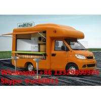 Buy cheap 2017s mew CLW brand mobile food vending trucks for sale, China supplier and manufacturer of mobile kitchen vehicle from wholesalers