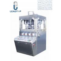 Buy cheap 380V 50HZ Rotary Tableting Equipment Pharmaceutical Processing Machines from wholesalers