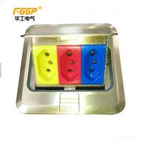 Buy cheap Ground Silver Waterproof Pop Up Floor Outlet , CE Pass Rj45 Floor Socket from wholesalers