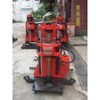 Buy cheap Portable Skid Mounted Drilling Rig For Survey Solid Mineral Deposit from wholesalers