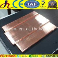 Buy cheap lowes sheet metal copper from wholesalers