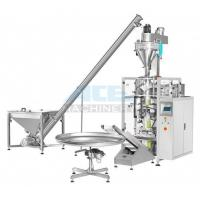 Buy cheap Automatic Bagging And Packing Machine For Fresh Milk & Liquid Shampoo Packaging Machine from wholesalers