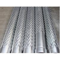 Buy cheap Bridge type water filter pipe/Spiral bridge water filter pipe/water well bridge slot screen from wholesalers