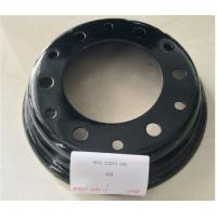 Buy cheap 1.5 Ton hANGCHA Forklift Tyre RIM N030-221001-000 Outside Wheel Rim from wholesalers