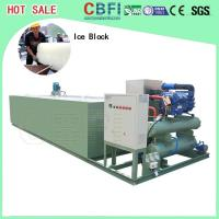 Buy cheap Germany Bitzer Compressor Ice Block Machine With PLC Controller from wholesalers