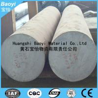 Buy cheap 1.2343 Steel from wholesalers