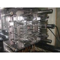 Buy cheap plastic injection mould mold tooling from wholesalers