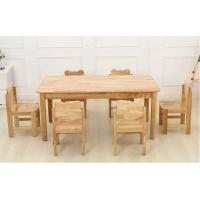 Buy cheap qihang QHD001 Kindergarten children's original wooden table chairs from wholesalers