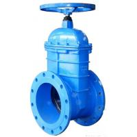 Buy cheap Large Diameter Resilient metal seated gate valve As DIN F4 and AS2129 product
