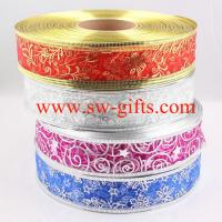 Buy cheap 3mm-50mm 1/8 1/4 3/8 1/2 1 16 Inch Polyester Double Satin Ribbon Polyester Grosgrain from wholesalers