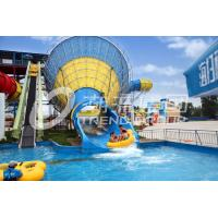 Buy cheap Large Tornado Water Ride Outdoor Water Play Equipment in Yellow Blue Color from wholesalers