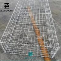 Buy cheap Rectangle Weld Mesh Fencing Rolls / Iron Wire Fencing Roll For Construction from wholesalers
