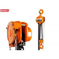 Buy cheap Durable Mini Manual Chain Block For Transport With Steel-Casting Housing from wholesalers