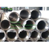 Buy cheap SUS 304 Stainless steel Johnson type water well filter screens from wholesalers