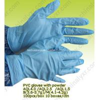 Buy cheap Sterile Powdered PVC Examination Gloves for Sale from wholesalers