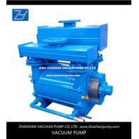Buy cheap 2BE1 Liquid Ring Vacuum Pump with CE Certificate for Paper, Mining, Chemical, power plant from wholesalers