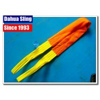 Buy cheap Polyester Duplex Web Sling Belt For Lifting , Synthetic Fiber Slings High Strength from wholesalers