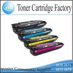 Buy cheap Compatible HP Toner Cartridge Q2670A Q267A Q2672A Q2673A Series from wholesalers