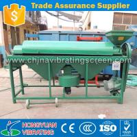 Buy cheap Hongyuan Hot sale automatic wheat polishing machine from wholesalers