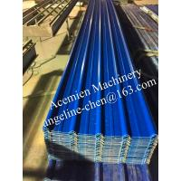 Buy cheap Plastic PVC warehouses and sheds used roofing material roofing sheets product