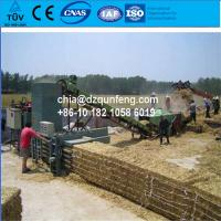 Buy cheap Factory supply Hay baler square baler machine straw baler for sale with CE TUV ISO certificated from wholesalers