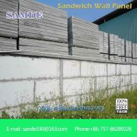 Buy cheap Construction material supplier sound absorbing materials wall panelling interior wall from wholesalers
