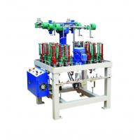 Buy cheap High Speed Braiding Machine from wholesalers