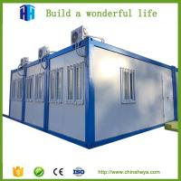 Buy cheap light steel framed prefab flat pack living 20ft container house from wholesalers