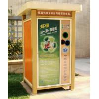 Buy cheap Park Commercial Vending Machine Outside Paper Carton Recycling Vending Machine from wholesalers