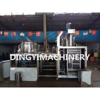 Tilting Hydraulic Lift Shower Gel Vacuum Mixer Machine1150-3500rpm High Shear Speed