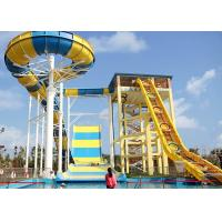 Buy cheap Amusement Park Family Boomerango Water Slide 2 People Outdoor Anti UV Fiberglass from wholesalers