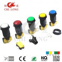 Buy cheap Customized Size Arcade Game Push Button Switch Translucent White Finish from wholesalers