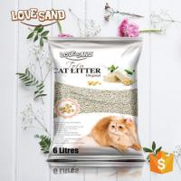 Buy cheap Natural comfortable high quality  tofu cat litter comfortable high quality tofu cat litter product