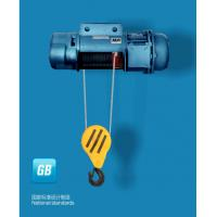 Buy cheap MD model electric wire rope pulling hoist 1 ton from wholesalers