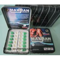 Buy cheap MAXMAN IX Penis-enlarging Capsules for Man Weak Sperm from wholesalers