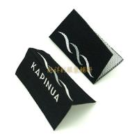 Centrefold Woven Clothing Labels Low Minimum With Logo For Damask Textile Products