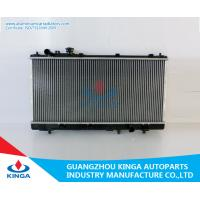 Buy cheap ZL05 - 15 - 200 Auto Car Cooling Mazda Radiator For Mazda FML 2003 MT from wholesalers