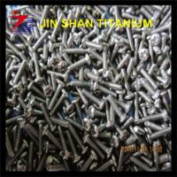 Buy cheap titanium unc screw from wholesalers