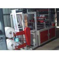 Buy cheap Polythene Bag Manufacturing Machine Double Line Bin Bag Making Machine from wholesalers